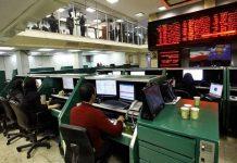 بورس تهران و ریسک هجوم بیوقفه سرمایههای سرگردان