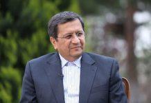 عبدالناصر همتی- رئیس کل بانک مرکزی