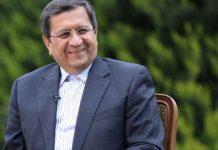 عبدالناصر همتی: برنامههای بانک مرکزی برای کنترل نرخ تورم