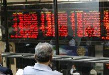 بازار بورس تهران با وقوع شوک های جهانی روند صعودی در پیش میگیرد