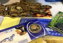 سکه و نقش انتظارات در بازار