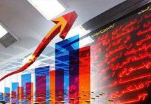 پیش بینی فعالان بازار سرمایه و سهامداران از مسیر بورس در هفته پایانی بهمن