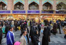 ركود بازار شب عيد
