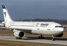 خسارت 3000 میلیارد تومانی شرکتهای هواپیمایی