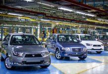 کاهش قابل توجه قیمت خودرو در پی شیوع کرونا