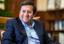 برای نخستین بار در تاریخ اقتصاد ایران، هدف تورمی رونمایی شد