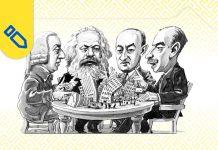 تاریخ عقاید اقتصادی - جهان باستان روم و یونان - افلاطون