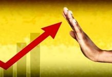 پاسخ به ابهامات سیاست هدفگذاری تورمی بانک مرکزی