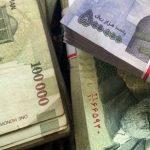 روند حرکت پول در بازارهای بورس، دلار و طلا