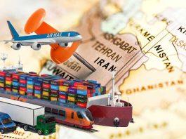پرونده تحریم علیه ایران