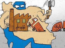 گمرک-قاچاق و واردات کالای لوکس در سال جهش تولید